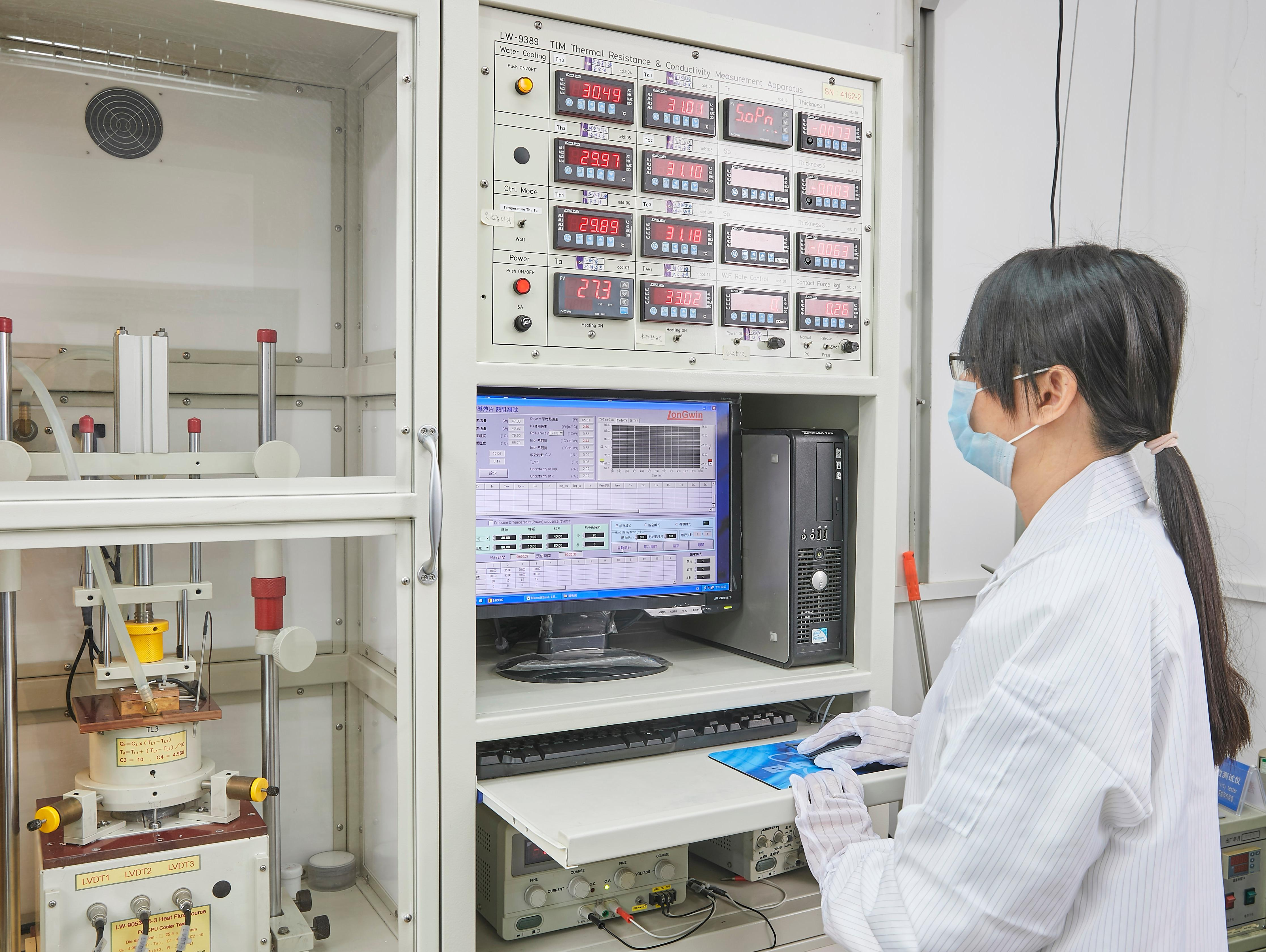 傲川科技研发实验室 一角