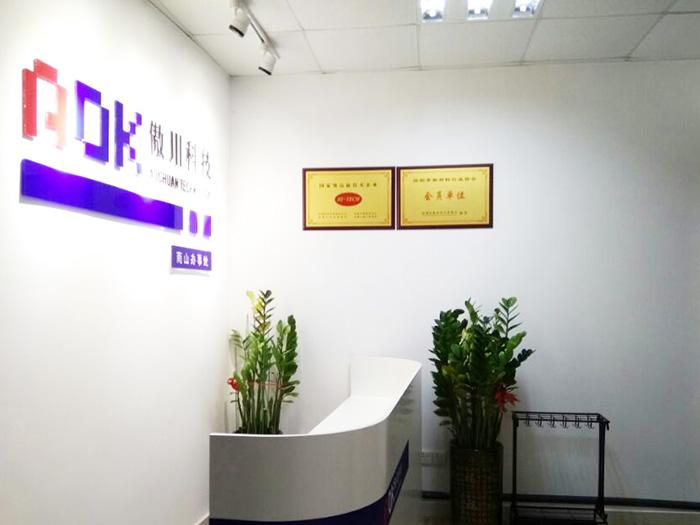 AOK傲川科技