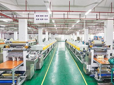 傲川生产基地1楼设备区