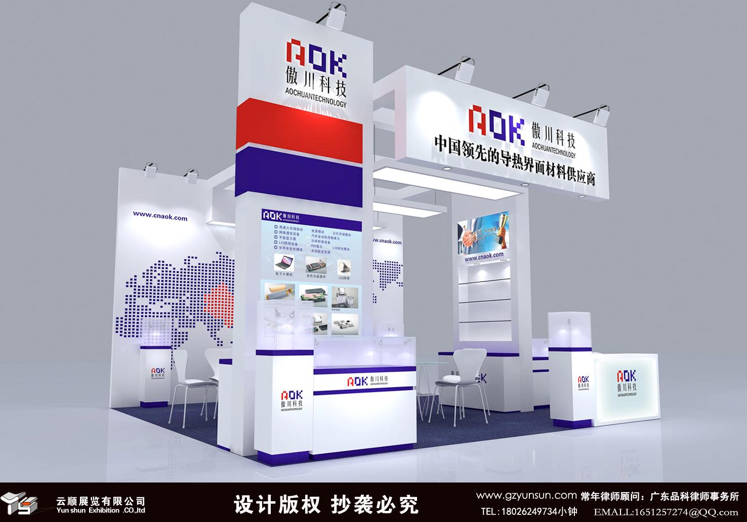 2018CITE   相聚亚洲规模最大的电子信息博览会
