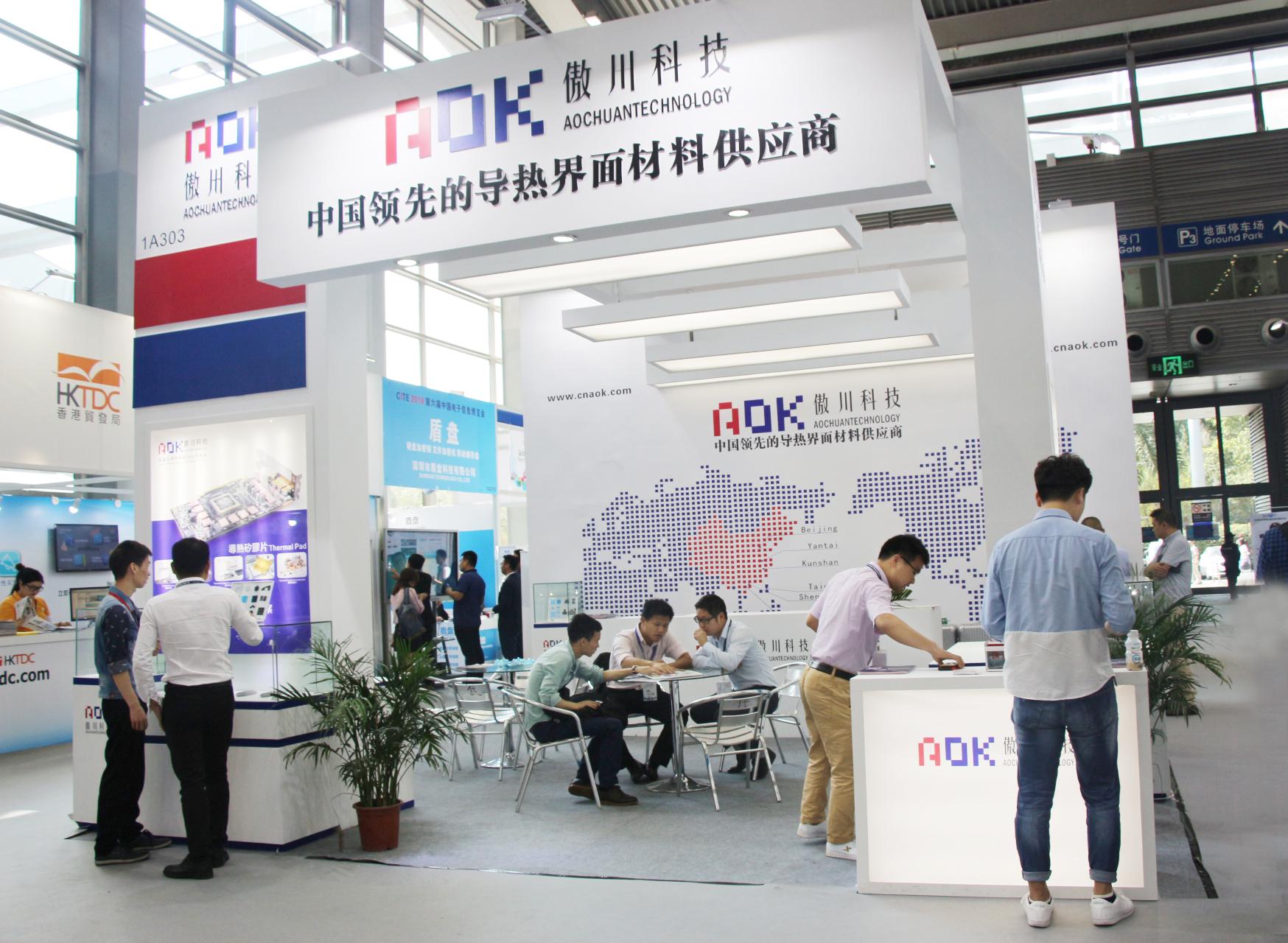 2018CITE深圳电子展会