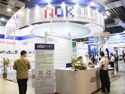 2014上海国际导热散热材料展
